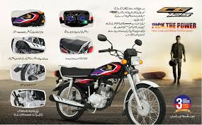 2018 honda 125. contemporary 125 honda cg 125 price in pakistan new model design inside 2018 honda