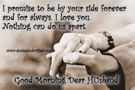 Good Morning I Love You Quotes Simple Morning Love Quotes For Your Husband Hover Me