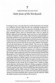 short essays online the voice of reason essays in   short essays online