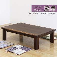 coffee table style table table modern width 120 cm wood dark brown