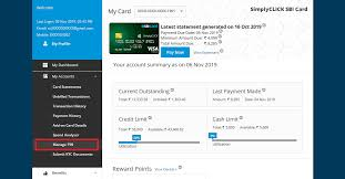 sbi credit card login sbi card