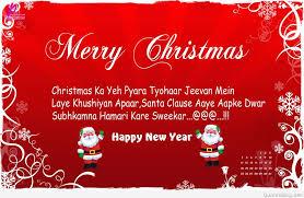 Hindi Happy New Year Quotesblognet