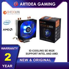 <b>ID</b>-<b>COOLING SE-902X</b> CPU COOLER SUPPORT INTEL AND AMD
