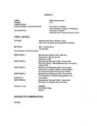 free resume search online