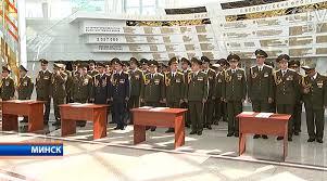 Фотофакт офицеры выпускники Военной академии получили дипломы  Около ста офицеров выпускников Военной академии получили дипломы