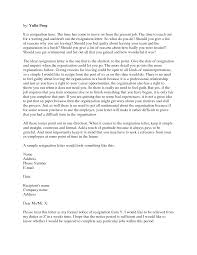 resignation letter format a sample how to type up a resignation a sample how to type up a resignation letter would look something like this address