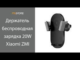 Мощный <b>фонарь Xiaomi Nextool</b> 2000 lm IPX7 - YouTube