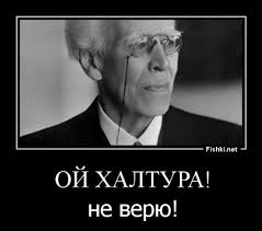 """""""Я не могу представить, чтобы Непоп вытягивал с вас деньги"""", - Кличко говорит, что не знал о суде против защитников озера Утиное - Цензор.НЕТ 9999"""