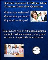 Assistant Principal Interview Questions And Answers Assistant Principal Interview Guide E Book From Glen Hughins