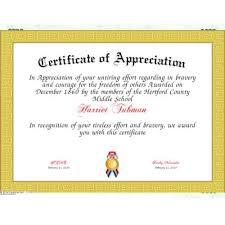 Certificate Recognition Appreciation Award Certificate