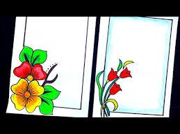 flower designs beautiful flower border
