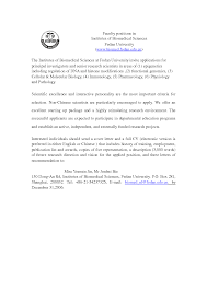Resume Samples For Faculty Positions Cover Letter For Adjunct