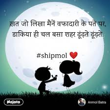 Beautiful Love Quotes And Best Love Images खत ज ल English