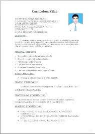 Latest Resume Format For Accountant In India Most Current Formats
