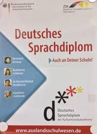 Немецкий языковой диплом dsd deutsches sprachdiplom ГБОУ Школа  Немецкий языковой диплом dsd deutsches sprachdiplom