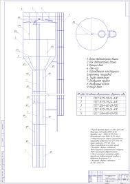 Курсовая по машиностроению дипломная по машиностроение учебные  Дипломный проект Технология изготовления водонапорной башни Рожновского ВБР 25
