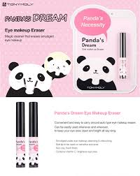 a free gift of full size panda s dream eye make up eraser