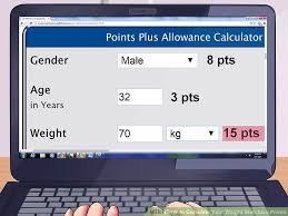 image led calculate your weight watchers points step 8