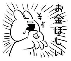 熊本発のキャラクターすこぶる動くウサギが韓国でウケた理由