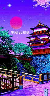 This aesthetic Japanese wallpaper ...