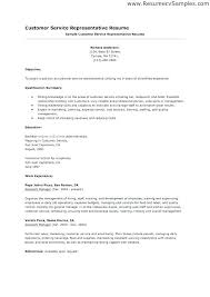 resume objectives for customer service representative bank customer service representative resume sample best sample