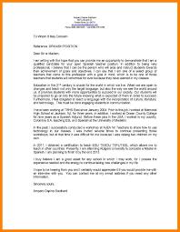 Cover Letter English Teacher English Teacher Cover Letter Letter