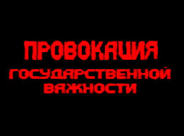 """""""Дайте нам шанс поработать - мы готовы"""", - Супрун просит Порошенко поскорее подписать медреформу - Цензор.НЕТ 310"""