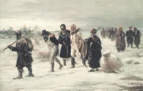 Партизанское движение в Отечественной войне г Министерство  В 1812 году Пленные французы Худ И М Прянишников 1873 г