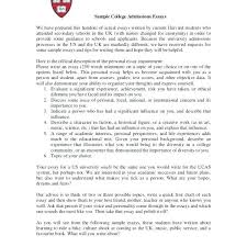 Sample Admissions Essay Format College Essay Writing A College Essay Format 8 Sample