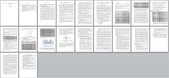 Отчет по производственной практике в должности Менеджер по  Отчет по производственной практике в должности Менеджер по персоналу ОТЧЕТЫ ПО ПРАКТИКЕ ВСЕ РАБОТЫ Курсовые дипломные работы по психологии