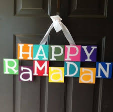 ... Hope It Helps Generate Some Creative Eid Decor Ideas. Hopefully This  Eid Be More Memorable And Decorate A Beautiful Welcome Home For Friends And  Family.