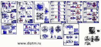 Дипломный проект бакалаврская работа выпускная квалификационная  Дипломный проект бакалаврская работа выпускная квалификационная работа по технологии машиностроения скачать 17