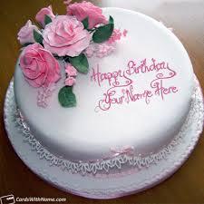 Birthday Cakes With Name Edit Lulalisacom