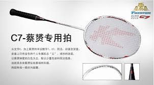 My Badminton Store Kason Twister C7 Fypf002 1000 Us 255 00