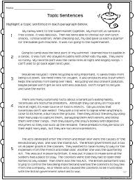 good topics for persuasive essays all about my summer worksheet grade writing images hawriting ideas