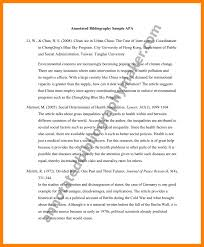 good introduction essay example co good introduction essay example