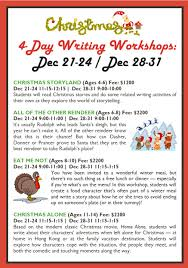 Winter Holidays   Christmas Worksheets and Activities Christmas pre writing sheets    christmas snowman pre writing activity  sheets for kids
