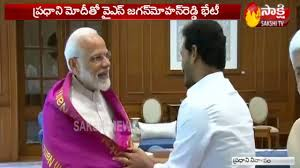 jagan-reviews-permitted-&-supported-by-modi