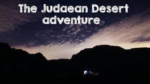 Image result for  Judaean Desert