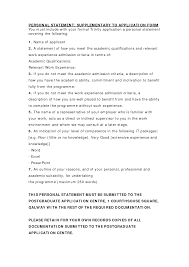 Personal Qualifications Statement Personal Statement In Application Personal Statements