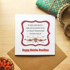 Kushiya Designs Raksha Bandhan Card With Rakhi Red Circle Rakhi Design