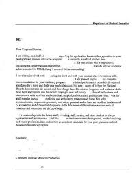Letter Of Recommendation Doctor Sample