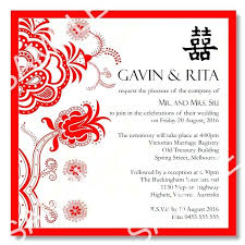 Chinese Wedding Invitation Card Template Invitations With Word