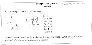 Высшая математика эконометрика задачи решения задач по  Решение контрольных решение задач по физике Помощь на экзамене ЕГЭ 2013 года Мобильно по телефону