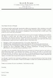 Cover Letter For Federal Job Sample Cover Letter For Federal