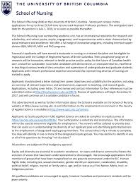 Ubc Careers Online Cover Letter Cover Letter