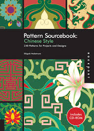 Chinese Designs Pattern Sourcebook Chinese Style 250 Patterns For Projects