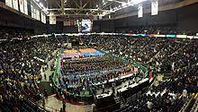 Times Union Center Seating Chart Basketball Times Union Center Wikipedia