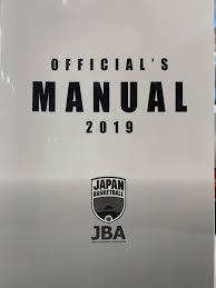 グッズ 公益財団法人日本バスケットボール協会