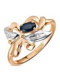 Купить ювелирные <b>кольца</b> с <b>сапфиром</b> в интернет магазине ...